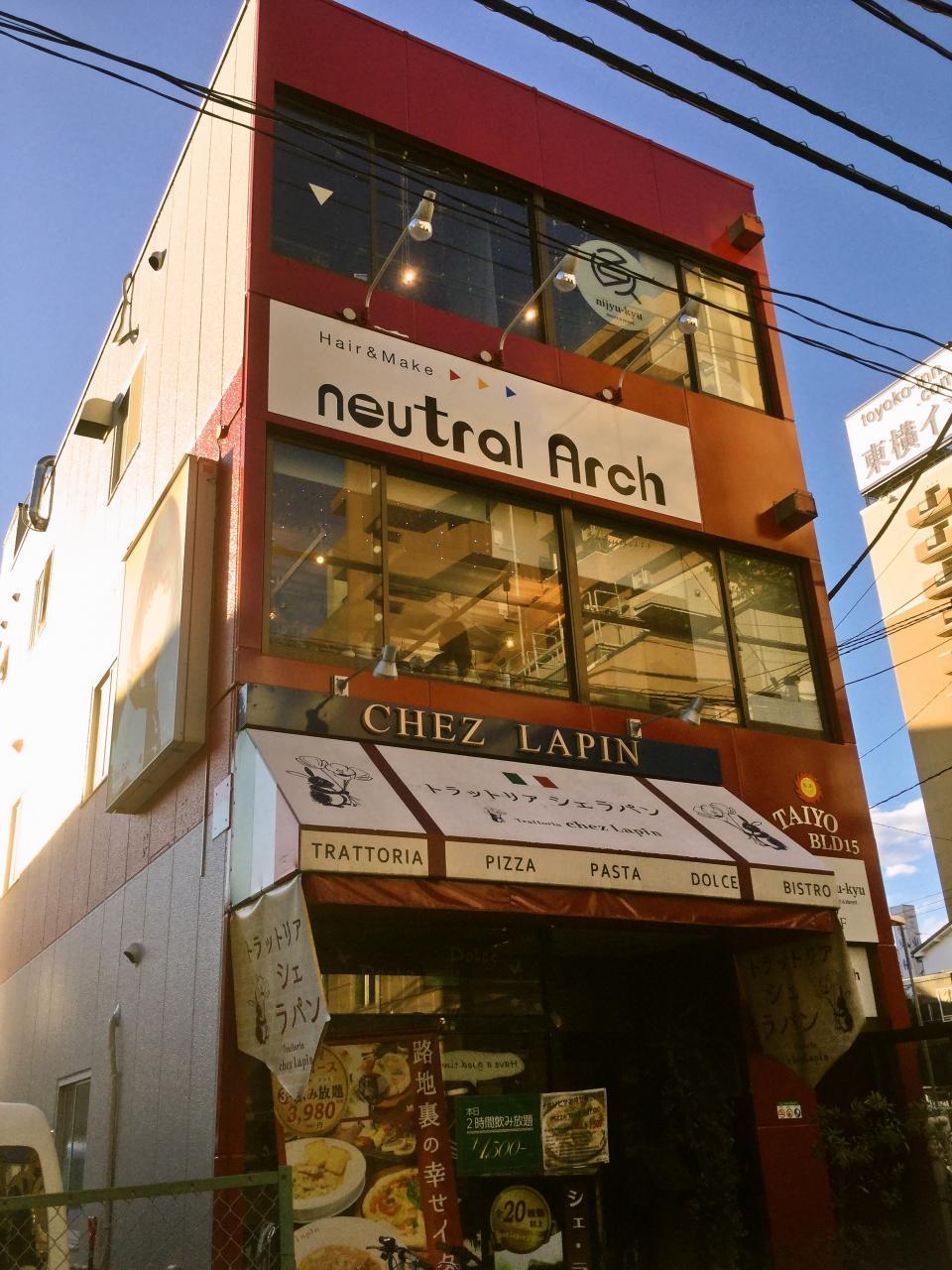 nijyu-kyu(店舗)
