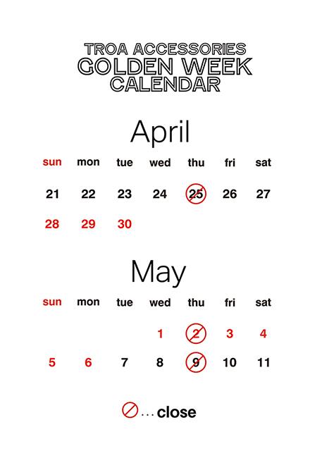 2019年5月カレンダーのコピー