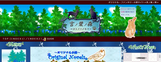 fantasy-novel-site 2019-06-02