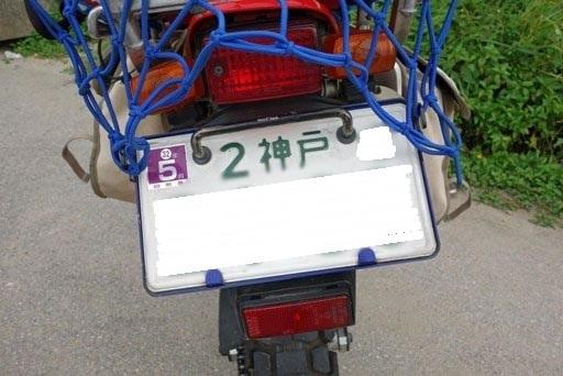 連休-d DSC00170