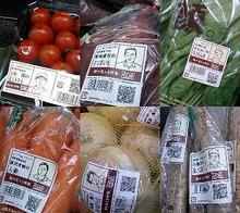 おがのおーがにっくらいふ-顔の見える野菜