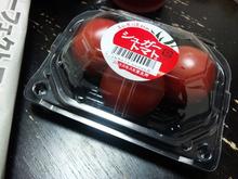 おがのおーがにっくらいふ(★´ひ`★)ゞ-シュガートマト