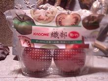 おがのおーがにっくらいふ(★´ひ`★)ゞ-KAGOME 黒トマト織部