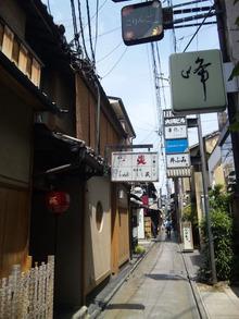 おがのおーがにっくらいふ(★´ひ`★)ゞ-京都オムライス1