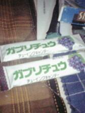 060910_0253 駄菓子