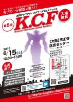 KCF2019.jpg