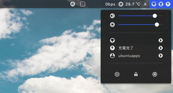 Dual Ubuntu アイコンテーマ トップバー