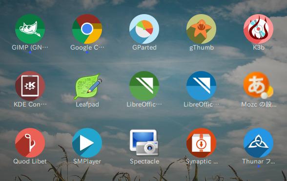 Dual Ubuntu アイコンテーマ