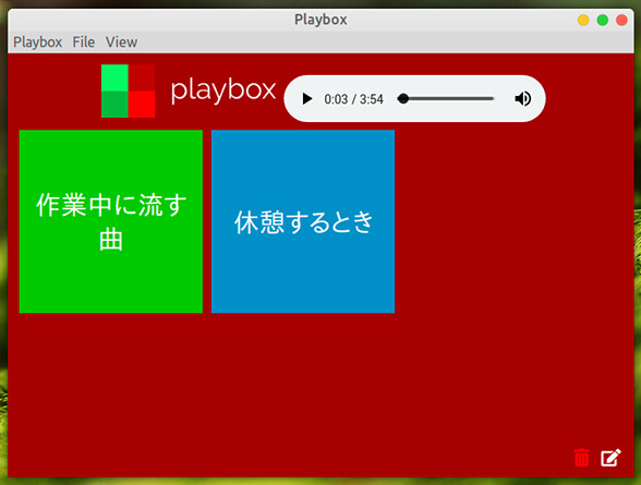Playbox Ubuntu キューの削除