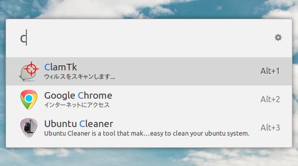 Ubuntu 18.04 Ulauncher