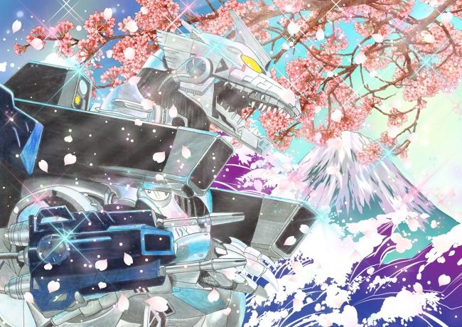 機龍(桜吹雪)