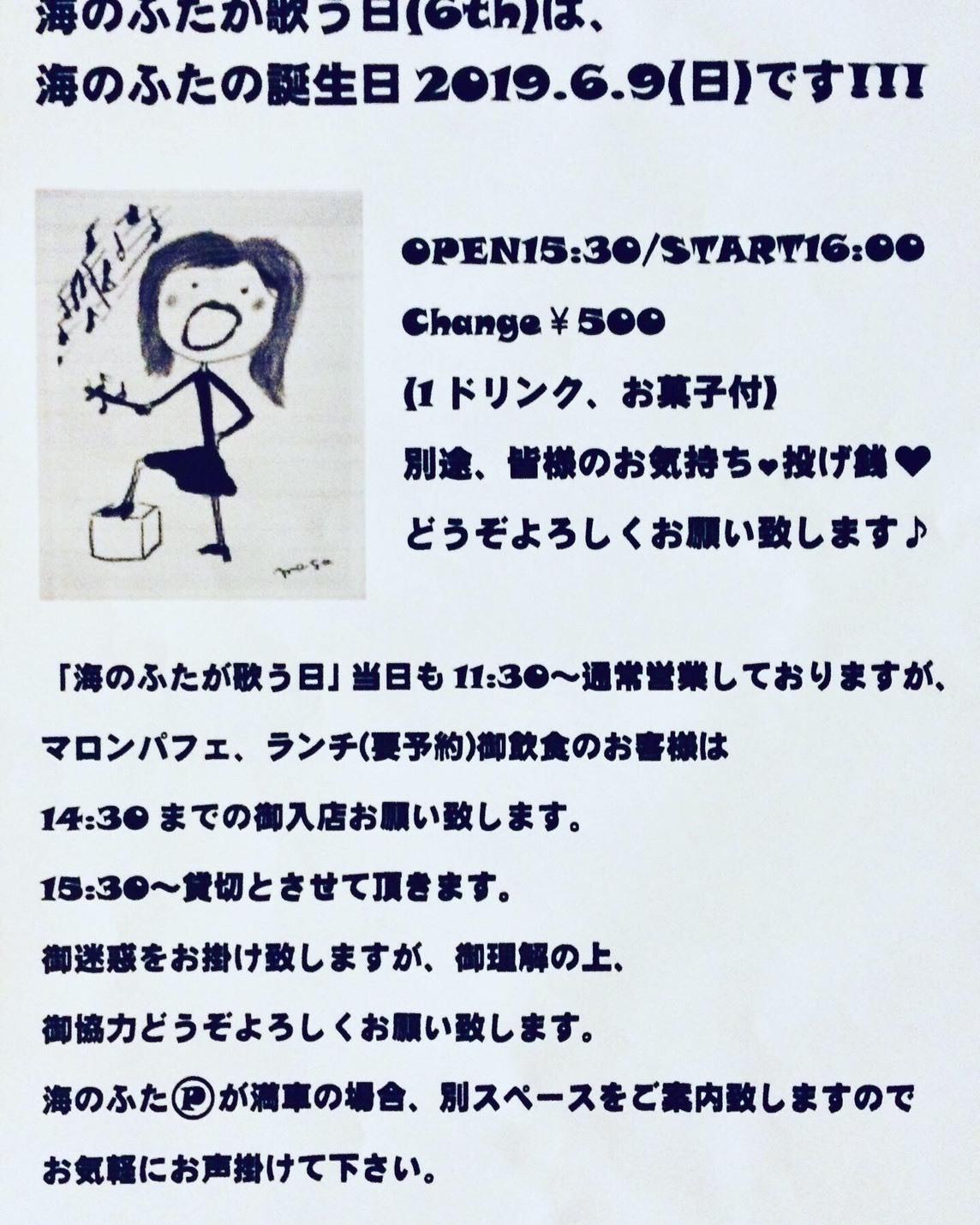 S__20512772.jpg