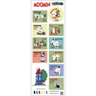 15年グリーティング「ムーミン」82円(シール式)10種シート