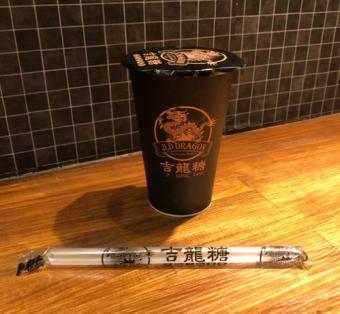 吉龍糖(ジロンタン)_黒糖タピオカミルクフォーム