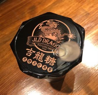 吉龍糖(ジロンタン)_黒糖タピオカミルクフォーム_ホット