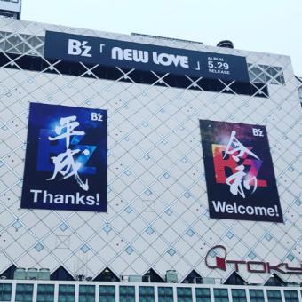 B'z令和_渋谷限定看板