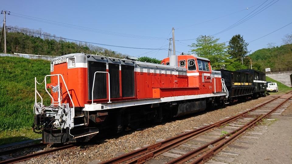炭鉄港21