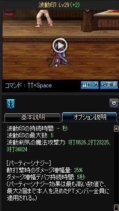 20190622_波動印