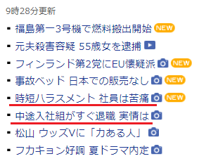 190415_news.png