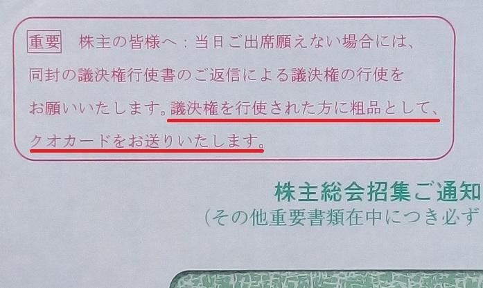 190605_agia_yutai.jpg