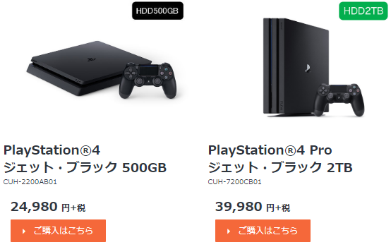 190617_ps4.png