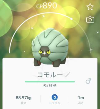 2019 0413 ポケモン2