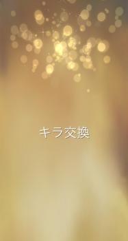 2019 0417 ポケモン