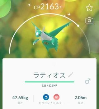 2019 0418 ポケモン