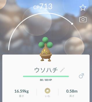2019 0422 ポケモン2