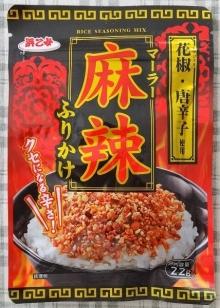 麻辣ふりかけ 22g 138円