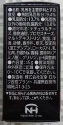 ロルフ チーズフォンデュ(ゴルゴンゾーラ入り)45g