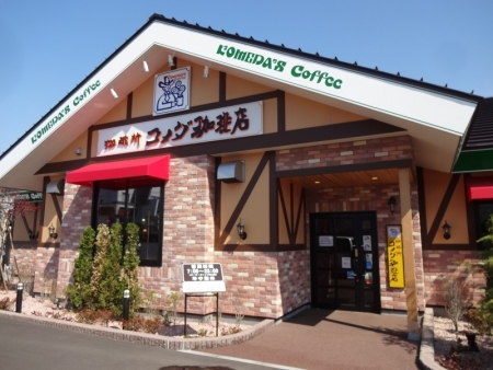 コメダ珈琲店 新琴似一番通店