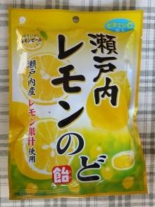瀬戸内レモンのど飴 73g 159円