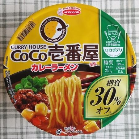 ロカボデリ CoCo壱番屋監修カレーラーメン 糖質オフ 127円