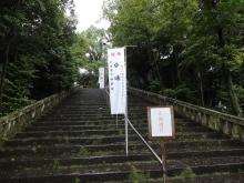13:17 階段を上ります