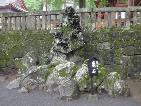 13:22 亀石