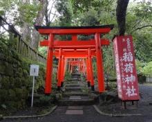 13:43 稲荷神社
