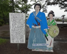 14:36 坂本龍馬おりょう新婚旅行記念パネル