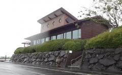 15:06 道の駅霧島
