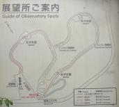10:14 有村溶岩展望所 案内図