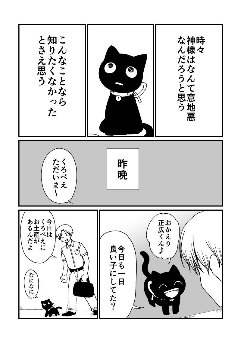 tokubetunamesi01.jpg