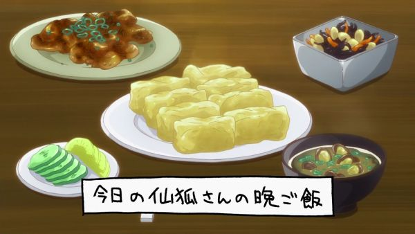 世話焼き02 (4)