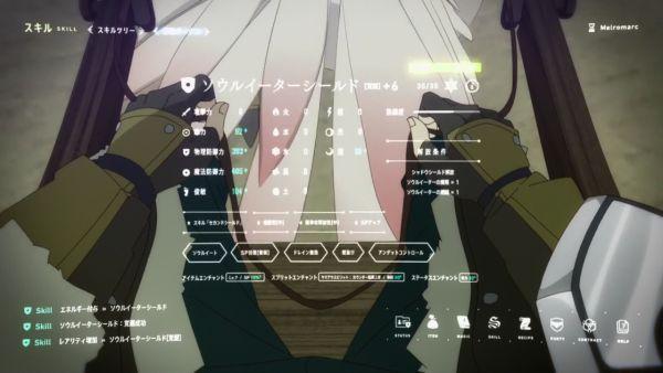 盾22 (12)