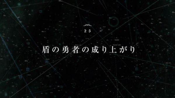 盾24 (12)