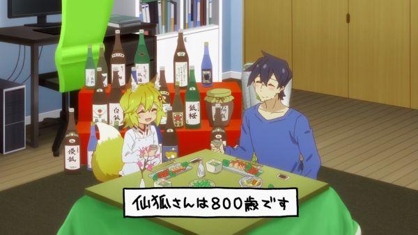 世話焼き11 (2)