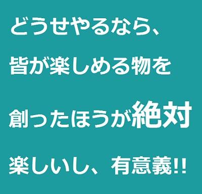 2019-06-06 mojimoji