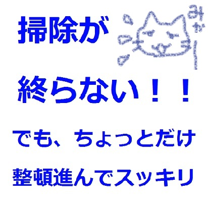 2019-06-09 kyoumiya