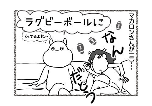13052019_cat4koma3.jpg