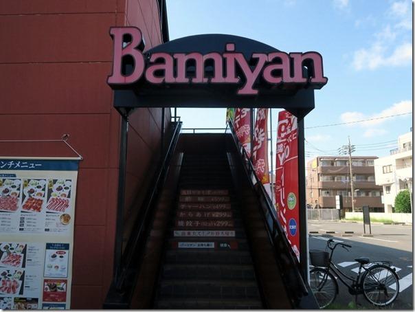 bamiyan (1)