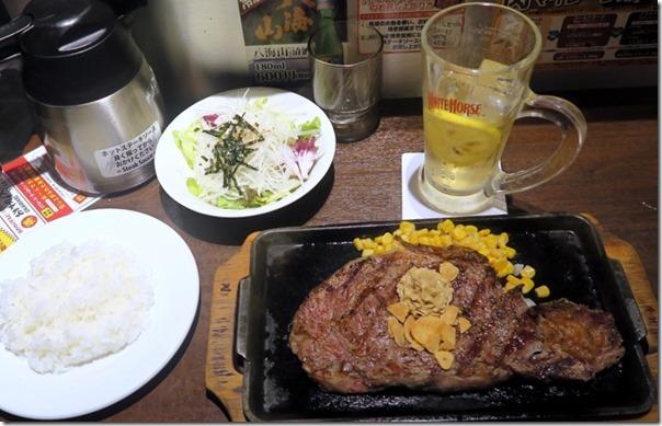 ikinarinakano (55)